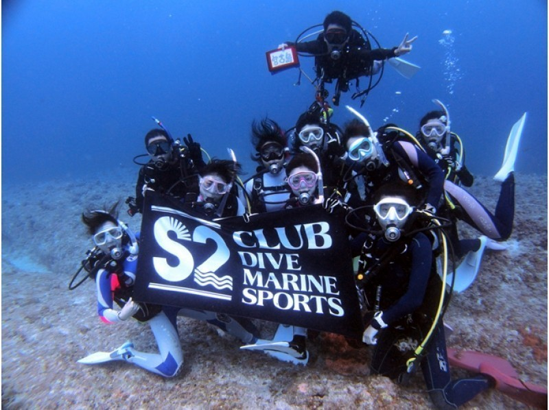 【Tokyo, Ikebukuro】 All costs included! Introduction image of PADI Open Water license acquisition course