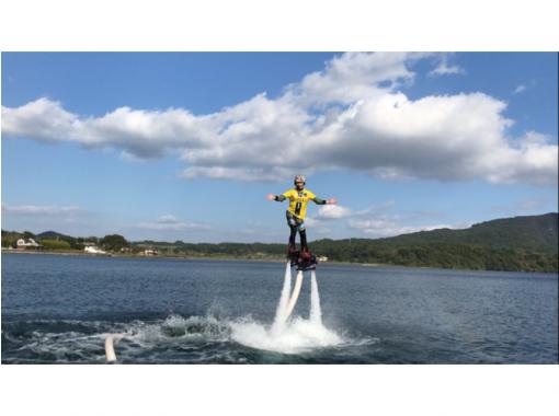 【鹿児島・池田湖】フライボード体験スクール 【初心者大歓迎!】