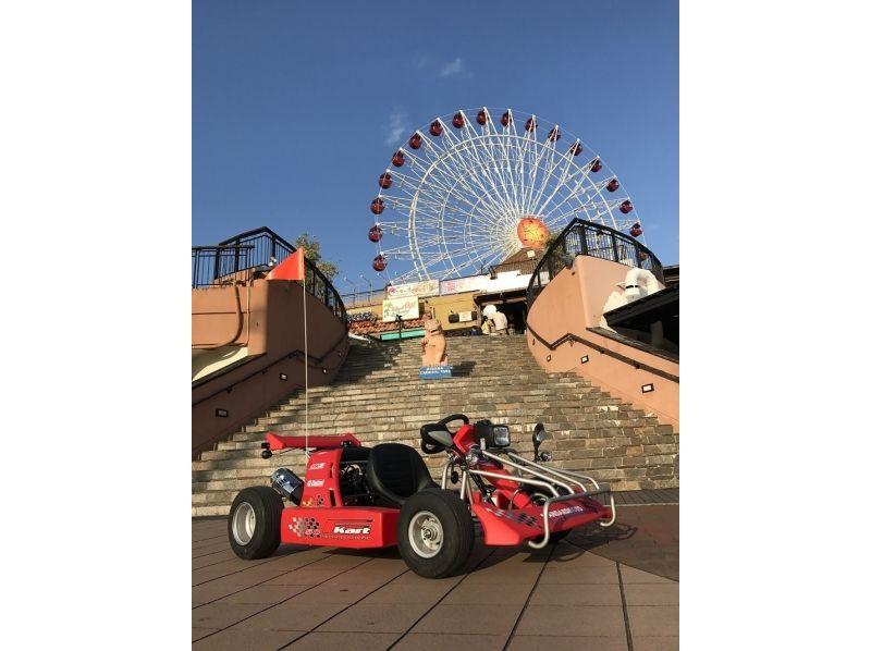 【Okinawa · Kitaya】 New style of Okinawa sightseeing! Introduction image of public road cart experience
