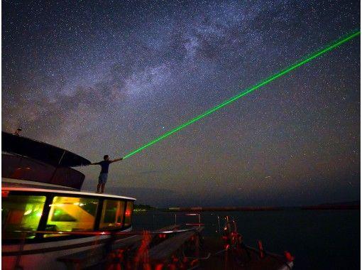 【沖縄・石垣島】世界有数の星空に逢いに行く! 三線を聴きながら海から見上げる星空クルージング
