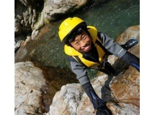 【奈良・吉野】ファミリーキャニオン ※参加条件 小学1年生以上の紹介画像