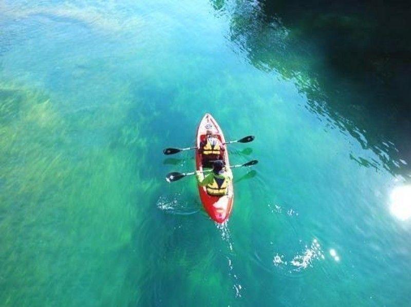 【北海道・千歳市支笏湖】クリアカヤックツアーの紹介画像