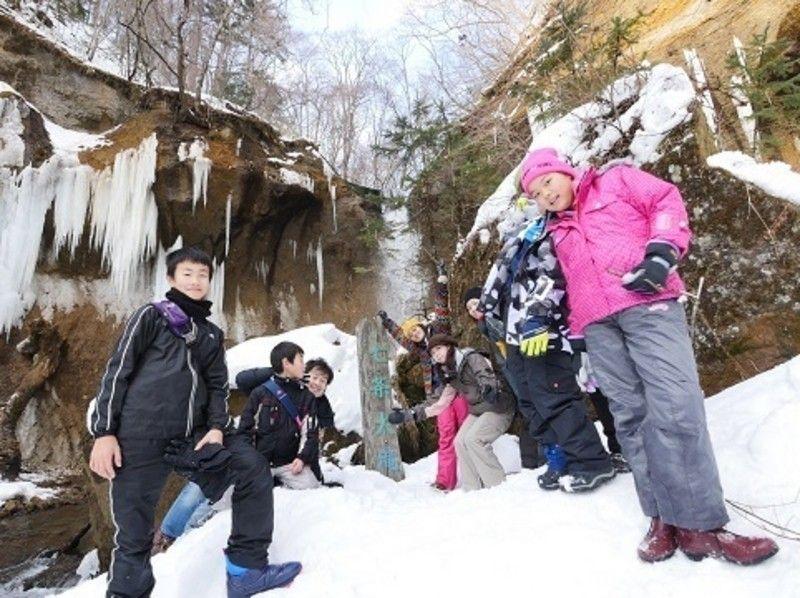 [Hokkaido Chitose Shikotsuko] artistic name 瀑 Shichijo Otaki snowshoe tour of the ice introduction image