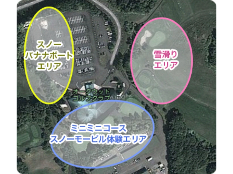 [New Chitose Airport from 20 minutes! ] Curiosity satisfied! Family Land plan! Introduction image of <Mobile banana board>