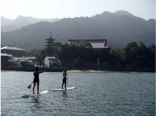 【広島・宮島】世界遺産の海をクルージング!SUP体験スクール(半日コース)