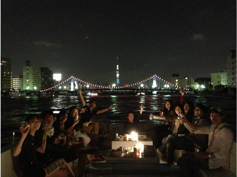 Enjoy the [Nihonbashi, Tokyo] sparkling night view! Introduction image of Tokyo Bay Night Cruise <chartered-capacity 44 people>