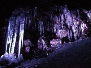 富岳風穴・鳴沢氷穴の画像
