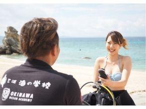沖縄オーシャンアカデミーの画像