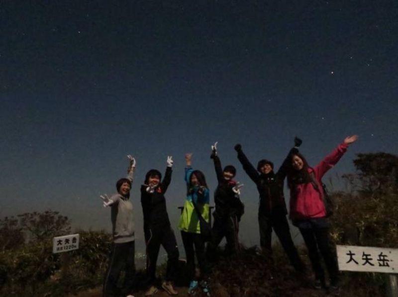 【熊本・南阿蘇】沈む夕日と満天の星空を満喫ナイトハイク!阿蘇ナイトハイクの紹介画像