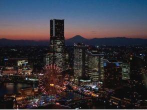 横浜スカイクルーズの画像