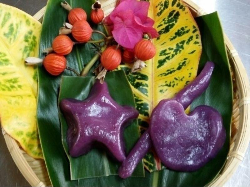 【沖縄・石垣島】特産の紅芋を使った、紅芋もち作り体験の紹介画像