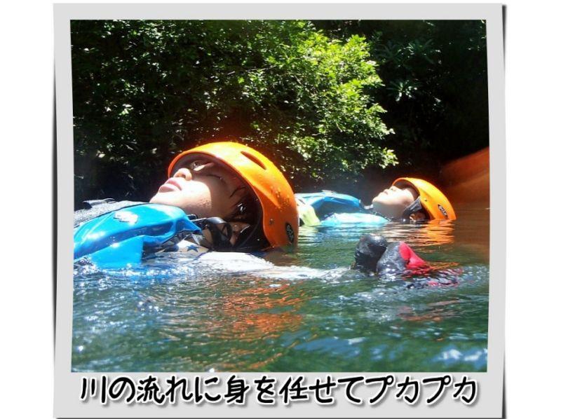 【沖縄・西表島】いま注目、人気沸騰中!「キャニオニング」コース(半日 AM・PM 3時間)の紹介画像