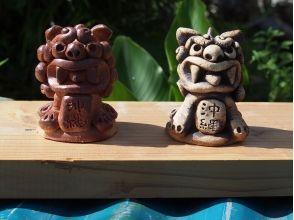 陶眞窯の画像
