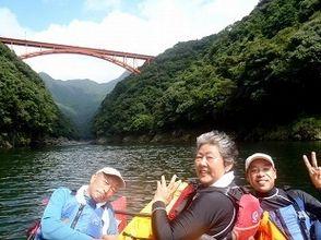 屋久島フィールドガイド スピニカ(YAKUSHIMA FIELD GUIDE SUPINIKA)の画像