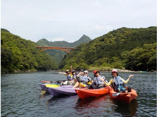 [Kagoshima / Yakushima] Regional common coupon dealers welcome one person / beginner ♪ Easy river kayaking experience before returning ♪ (half-day morning course)の紹介画像