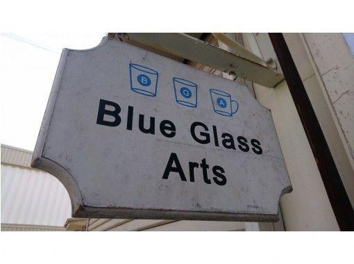 【東京・杉並】初心者歓迎!デートにもオススメ!吹きガラス体験の紹介画像