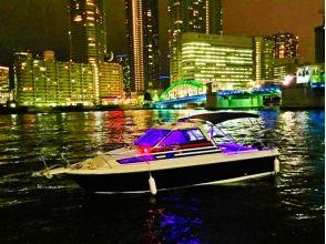 Anniversary image of Cruise (Anniversary Cruise)