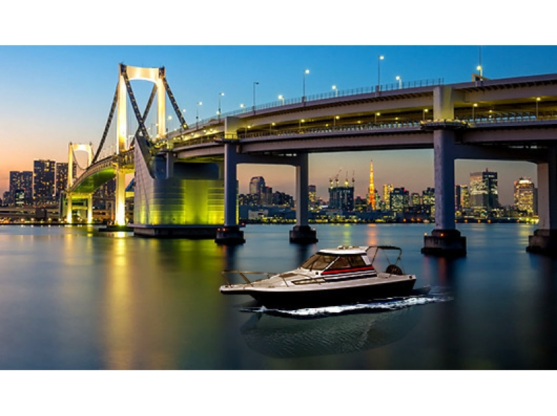 [To 10 people limited small-sized cruiser charter Tokyo Bay, Canal tourism cruising the introduction image