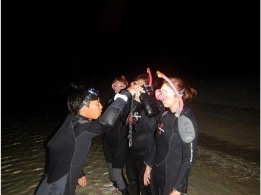 [沖繩石垣島]星夜浮潛及夜光遊的神秘面紗の紹介画像