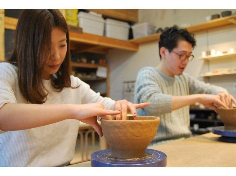 【神奈川・湯河原】てびねりコースの紹介画像