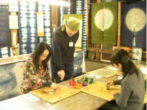 Image of Yuzen experience workshop round gains Nishimuraya (KyoYuzenWorkshop MarumasuNishimuraya)