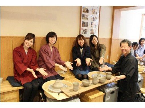 【京都・清水】初心者歓迎!観光の合間に手軽にカップ作り!ろくろ体験ライトプラン(20分)の紹介画像