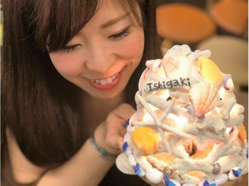 【沖縄・石垣島・手作り体験】思い出をたくさん詰め込んだ オリジナルのランプ作り体験の紹介画像