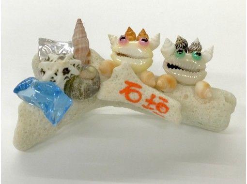 【沖縄・石垣島】手作り体験~オリジナルのオブジェ「貝殻デコレーション作り」手ぶらでOK!