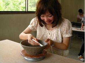 森陶器館(Mori Touki Kan)の画像