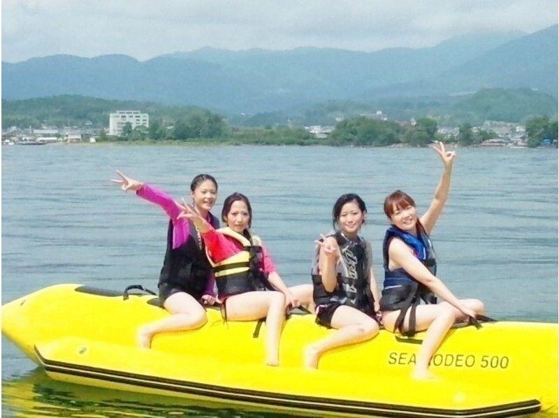 【滋賀・琵琶湖】レジャーパック【バナナボート&ウェイクボード体験】の