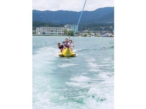【滋賀・琵琶湖】レジャーパック【バナナボート&ウェイクボード体験】