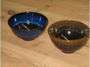 陶工房 松(ceramic art atelier MATSU)の画像