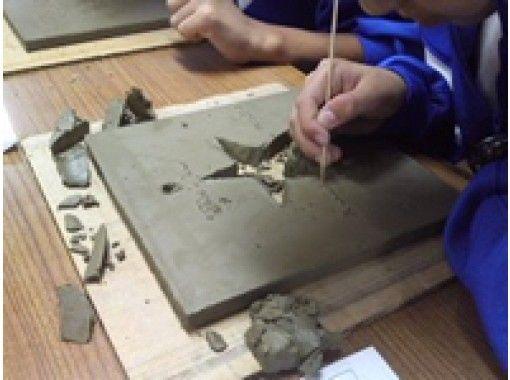【兵庫・淡路島】彫刻や刻印を自由に楽しもう「瓦粘土 彫刻」淡路瓦を使ったアート体験!