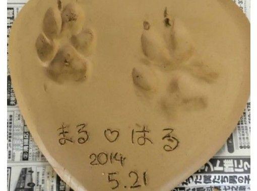 【兵庫・姫路】手形プレート作り体験~時間がない方にオススメ!愛犬の手形も取れます!