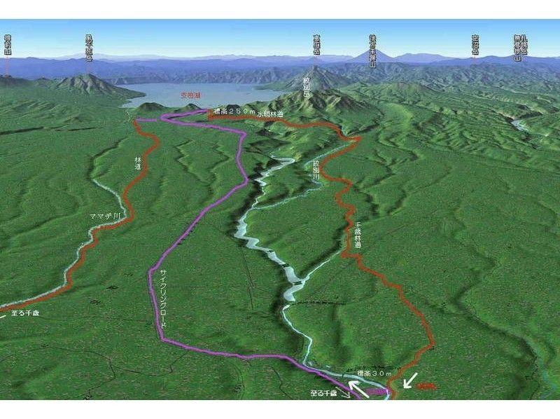 【北海道・支笏湖】MTBサイクリング1日ツアー 支笏湖 MTB(千歳Ô支笏湖コース)の紹介画像