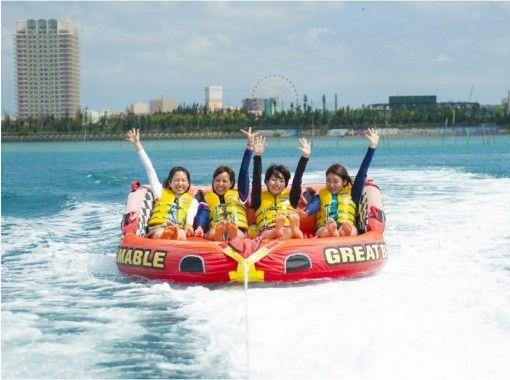 【沖縄・北谷】人気アクティブ系3チューブ!【30分・トーイングチューブ】