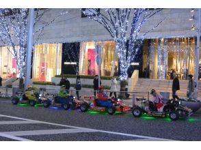 マリカー 品川店の画像