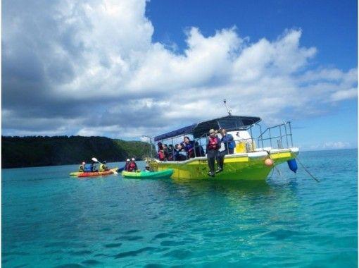【沖縄・伊良部島】青の洞窟&神秘の洞窟グラスボート遊覧(地域共通クーポン利用可能プラン)