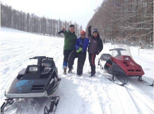 【北海道・富良野】冬のアクティビティ遊び放題プラン!【温泉・軽食付き】