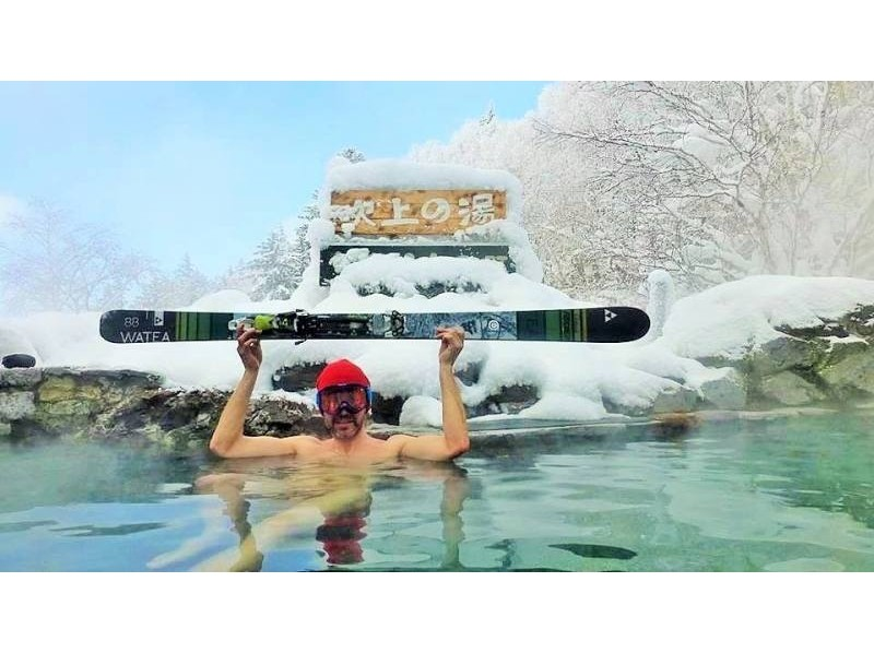 【北海道・富良野】冬のアクティビティ遊び放題プラン!【温泉・軽食付き】の紹介画像