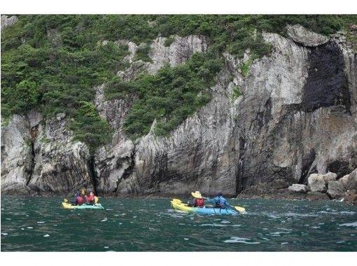 【九州・長崎・平戸】カヤック体験ツアー 断崖絶壁の冒険!