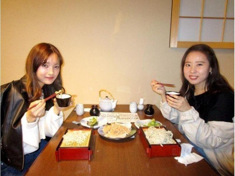 [Kyoto soba experience] the buckwheat high freshly ground scent of you Taste hit yourself! Introduction image of buckwheat NamiSakari plan