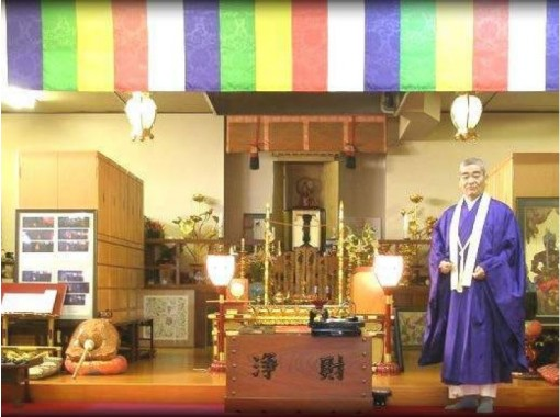 [Saitama prefecture Wako city] Goma Spiritual mission experience~Homa training~ In front of the flame of Fudo Myooh, grant your wish while touching the invisible heart of God! Good access from Tokyo!の紹介画像