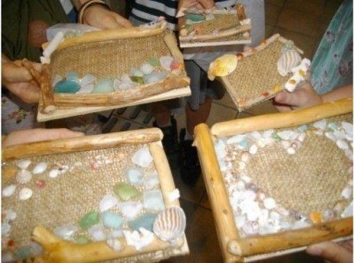 【京都・京丹後市】クラフト体験~海の贈り物「流木と貝がらのフレーム作り」3才から参加できます!