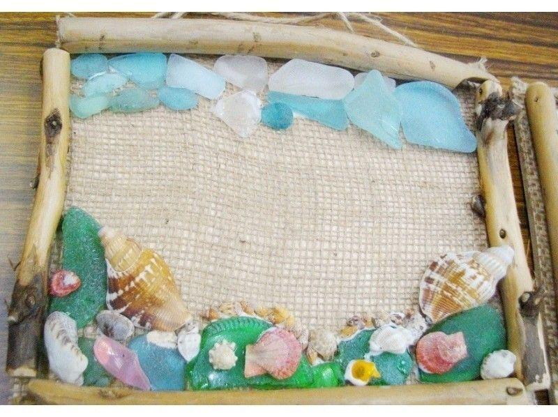 【京都府京丹後市・クラフト体験】海の贈り物☆流木と貝がらのフレーム作りの紹介画像