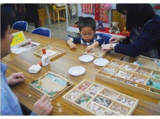 【京都・京丹後市】クラフト体験~海の贈り物「流木と貝がらのフレーム作り」3才から参加できます!の紹介画像