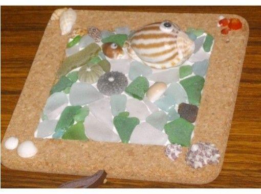 【京都府・京丹後】クラフト体験~海の宝石でオリジナル「ビーチグラスのコルクフレーム作り」