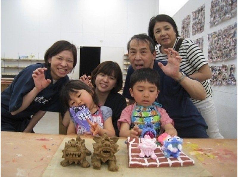 【沖縄県・本格シーサー作り】3時間じっくり楽しみたい人へ!本格陶器シーサー作り体験の紹介画像