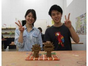 シーサーパーク 琉球窯の画像