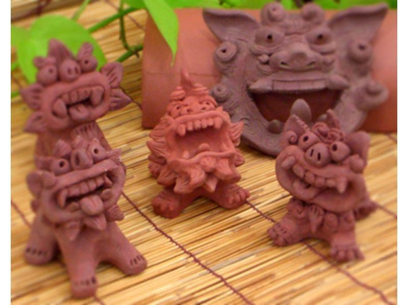【沖縄県・陶器シーサー作り】琉球土を使って焼き締める!陶器シーサー作り体験の紹介画像